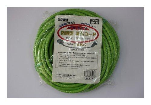 宏和工業 KOWA 防雨コード ソフト KRW67-10 ミドリ [0678]