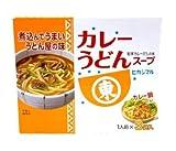 Condimento de sopa de curry Udon Higashimaru 3P 48g -Un condimento de curry Udon de estilo japonés, fácil de usar Simplemente mezcle con Udon hirviendo.