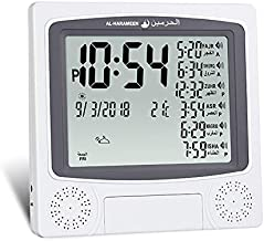 Zoon - Harameen HA-4010 Wall or standing | Muslim Azan Clock for Office or Home | All US Cities | Special Fajr Alarm | Hij...