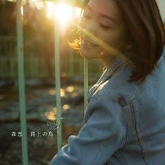 彼方 -Piano version-