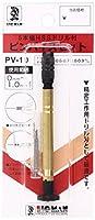 Bigman(ビッグマン) ピンバイスセット0~1.0ミリ PV-10