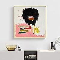 落書き抽象スタイルの装飾ポスターとプリントキャンバスアート絵画ポスター、リビングルームの壁の写真、家の装飾30x30cmフレームレス