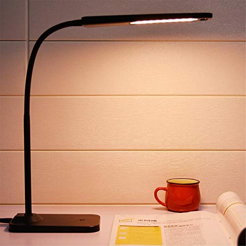 ZOYNZ Smart Lade LED Schreibtischlampe Lernen Arbeit Augenschutz Tischlampe Schlafsaal Schlafzimmer Nachttischlampe