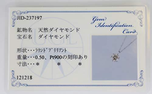『TBS公式/松屋銀座 プラチナ0.5カラット ダイヤペンダント』の4枚目の画像