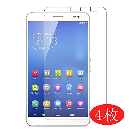 Vaxson 4 Stück Schutzfolie für Huawei MediaPad x1 / Honor x1 7d-501u 7d-503, Bildschirmschutzfolie Displayschutz Blasenfreies TPU Folie [Nicht Panzerglas]