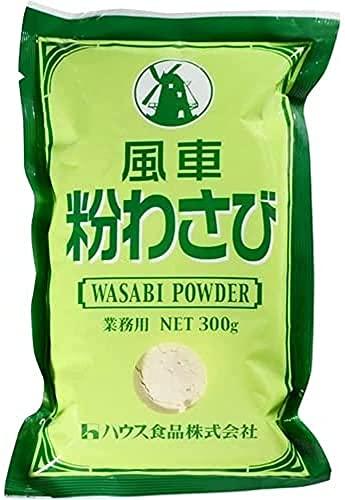 ハウス食品 for restaurant use「wasabi powder」300g 10.582oz from JAPAN