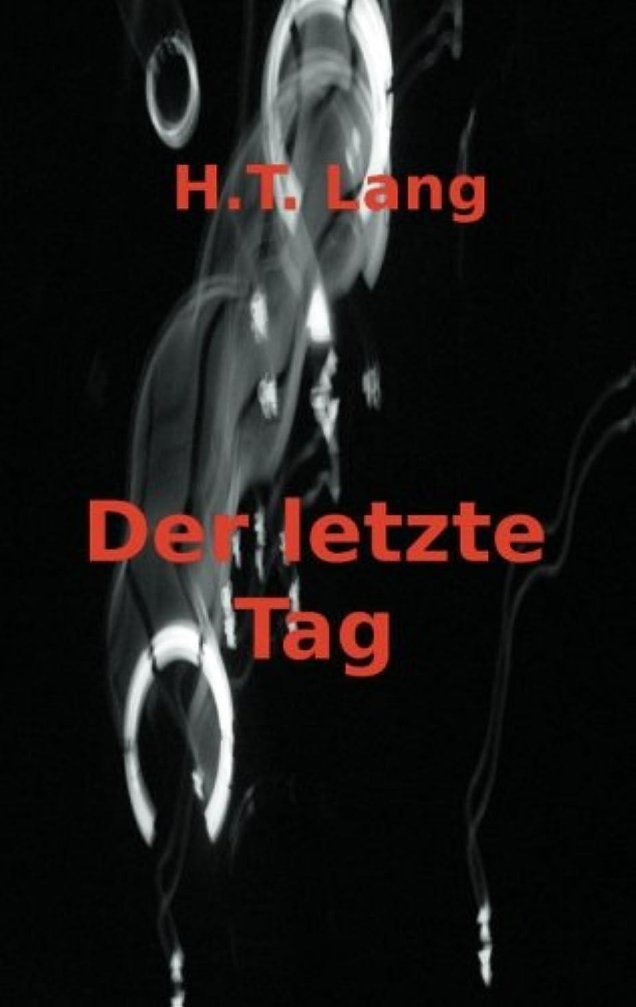 複雑でない負荷ズボンDer Letzte Tag