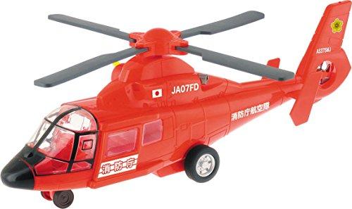サウンド&ライト 消防レスキューヘリコプター