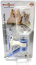 Choco Nose H590 Patented No Drip Small-Medium Sized Dog Water Bottle, Cat Water Feeder, Leak-Proof Pet Water Bottle, Mess-Free, Bpa-Free, 11.2 Oz / 330 Ml. Nozzle Diameter: 16Mm (Cornflower Blue)