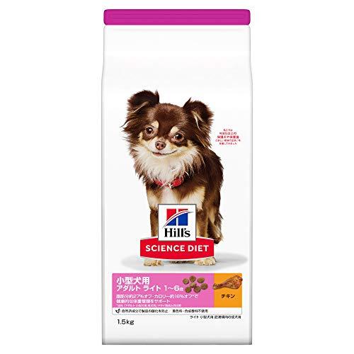 スマートマットライト ヒルズ サイエンス・ダイエット ドッグフード 小型犬用 肥満傾向の成犬用 アダルト ライト 1歳以上 チキン 1.5kg