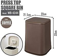 HOUZE - Press Top Square Bin (Coffee)