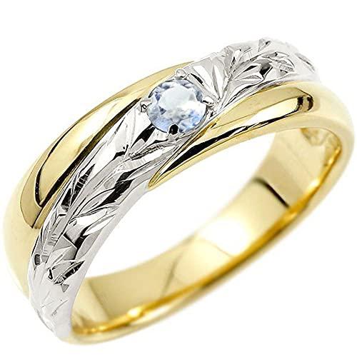 [アトラス]Atrus 婚約指輪 レディース 10金 イエローゴールドk10 プラチナ pt900 ハワイアンジュエリー ブルームーンストーン エンゲージリング ピンキーリング 指輪 一粒 コンビ 27号