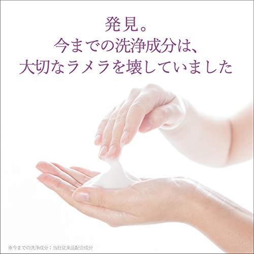 ラメランス泡ボディウォッシュポンプ480mL(アクアティックホワイトフローラルの香り)泡立ていらずの濃密泡