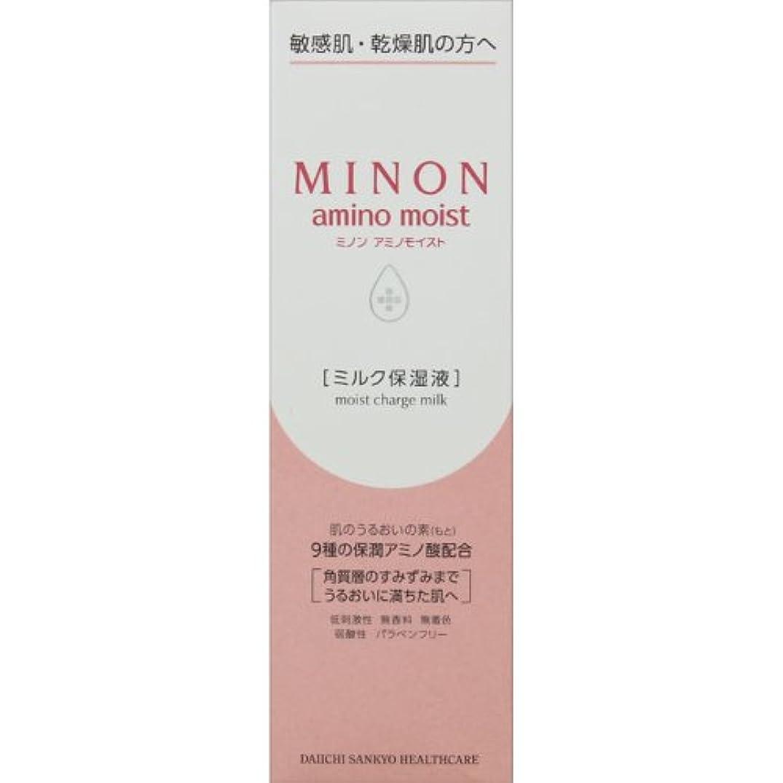 シャージャム残忍なMINON(ミノン) アミノモイスト モイストチャージ ミルク 100g