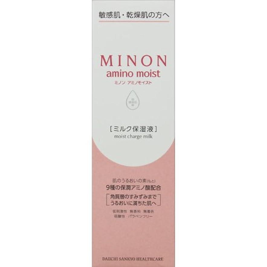 文句を言うピンポイント胴体MINON(ミノン) アミノモイスト モイストチャージ ミルク 100g [並行輸入品]