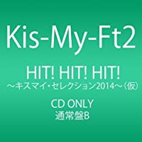 Single Collection Hit!Hit!Hit! by Kis-My-Ft2 (2014-03-26)