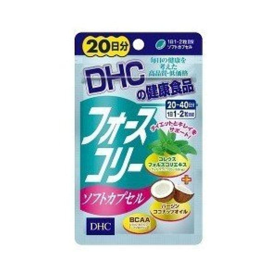 セメントバルーン用量(2017年春の新商品)DHC フォースコリー ソフトカプセル 20日分 40粒
