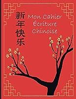 Mon Cahier Ecriture Chinoise: Carnet de Calligraphie Chinoise - Des Grilles pour Vous Apprendre et Pratiquer Votre Ecriture Chinoise - Pinyin