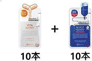 【正規品】 [10+10] [メディヒール] Mediheal [N.M.F アクアリング アンプルマスク EX (10枚)] + [ Vita Lightbeam ビター ライトビーム エッセンシャル マスクパック EX (10枚)]
