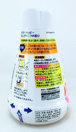 サワデーハッピー消臭芳香剤部屋用フレンチバニラの香り150g