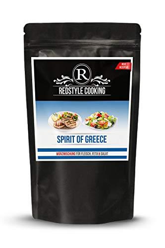 Spirit of Greece BBQ Rub /