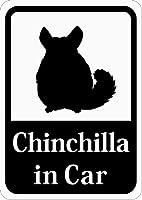 [CraftBunny] Chinchilla in Car 「チンチラ」 車用ステッカー (マグネット) s47