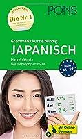PONS Grammatik kurz & buendig Japanisch: Die beliebteste Nachschlagegrammatik