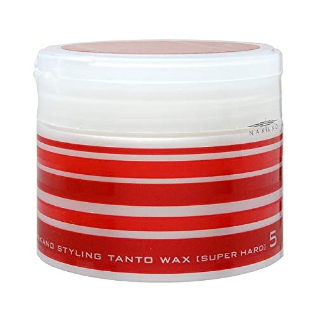 超越する扱いやすい変化中野製薬 ナカノ スタイリング タントN ワックス 5 90g
