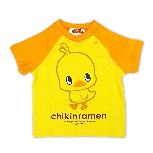 ひよこちゃん ベビー 半袖Tシャツ YE 80