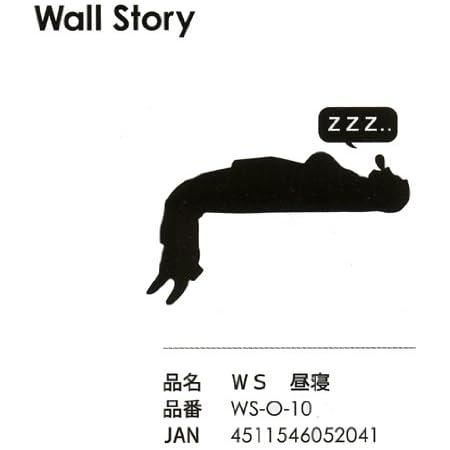 Wall Story(ウォールストーリー) ウォールステッカー OJISAN 昼寝 WS-O-10 東洋ケース