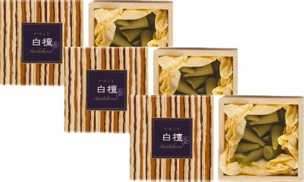 日本香堂 かゆらぎ 白檀 コーン型12個入 3箱セット