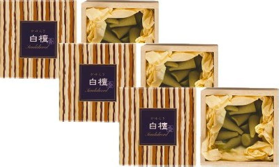 悔い改める折忘れられない日本香堂 かゆらぎ 白檀 コーン型12個入 3箱セット