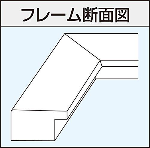 『ナカバヤシ デジタルプリントフレーム A4-B5 ホワイト フ-DPW-A4-W [オフィス用品]』の2枚目の画像