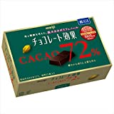 明治 チョコレート効果カカオ72%BOX 75g×5箱