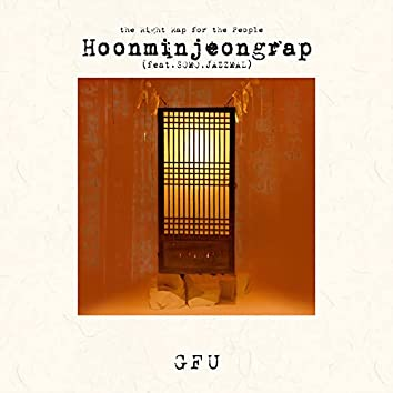 Hoonminjungrap (The Right Rap for the People)