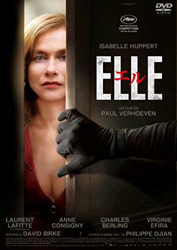 Isabelle Huppert-Elle [Edizione: Giappone] [Import]