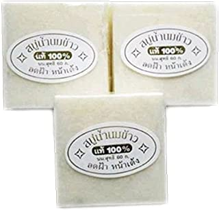 Best Thailand Whitening Soap of 2020 – Top Rated & Reviewed