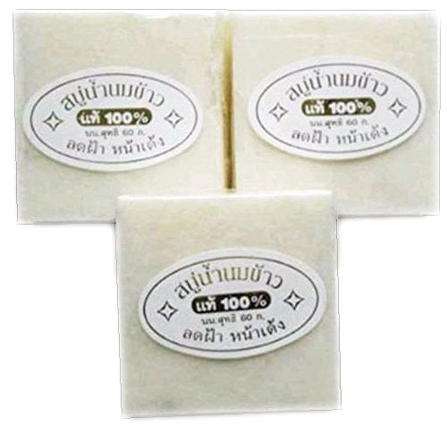 3 X 60 G Rice Milk Soap Collagen Skin Lightening Soap