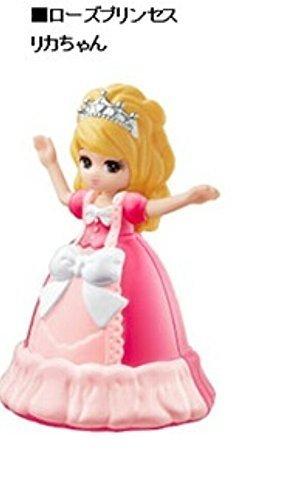 ハッピーセット 30周年 2017年 リカちゃん ローズプリンセスリカちゃん マクドナルド マック マクド プリンセス りかちゃん