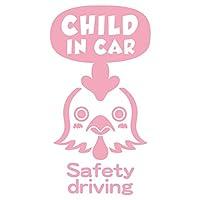 imoninn CHILD in car ステッカー 【シンプル版】 No.69 ニワトリさん (ピンク色)