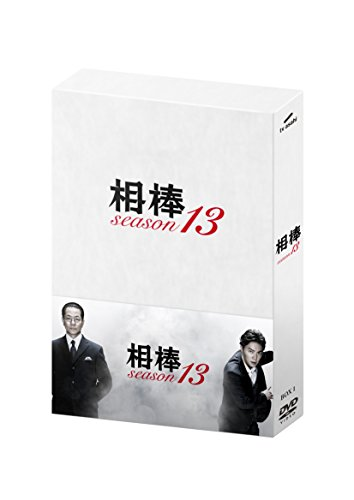相棒season13 DVD-BOXI(6枚組)