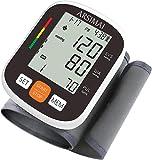 Automatischer Handgelenk Blutdruckmessgerät: Einstellbare Manschette + 2AAA Batterie und...