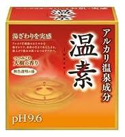 アース製薬 温素 アルカリ温泉成分 無色透明の湯 30g×15包×12点セット(計180包) 医薬部外品 入浴剤