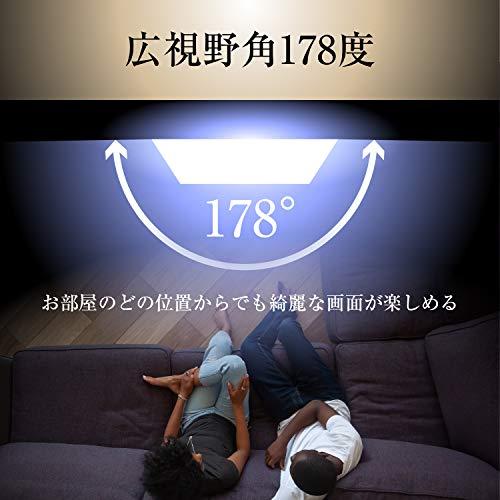 山善32V型ハイビジョン液晶テレビ(裏番組録画外付けHDD録画対応)QRT-32W2K