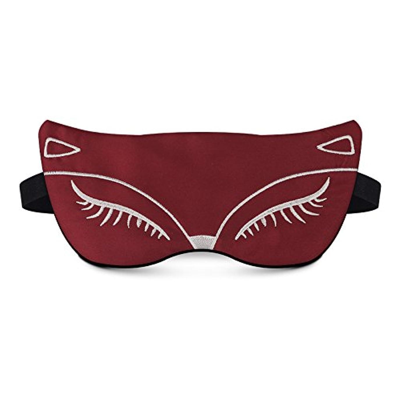 投げる海里くちばしNOTE 睡眠マスク100%桑シルク睡眠アイマスクセクシーなキツネ刺繍アイシェードマスク包帯用目の睡眠アイケアツール