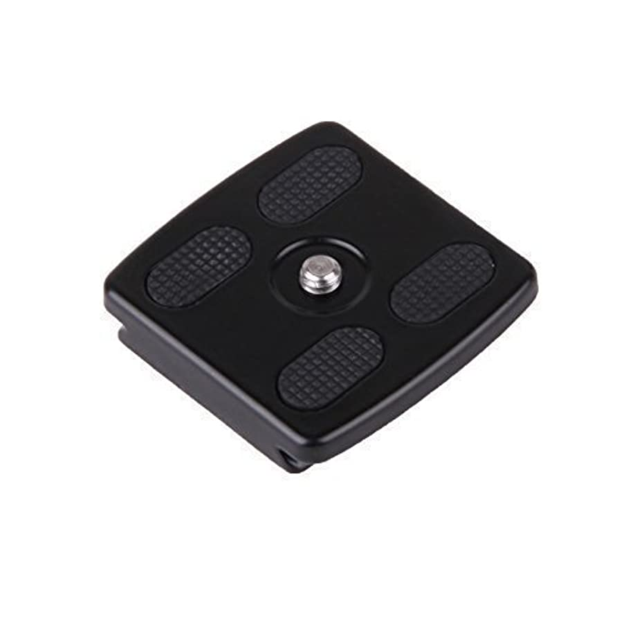 ZOMEi Camera Tripod Quick Release Mounting Plate for Zomei Q555 Z818 Z669C Z668 Z669 Z888 (Except for Z666) 1 PC