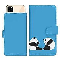 iPhone 12 スライド式 手帳型 スマホケース スマホカバー dslide100(G) パンダ 熊猫 ぱんだ アイフォントゥエルブ アイフォン12 iphone12 スマートフォン スマートホン 携帯 ケース アイフォントゥエルブ アイフォン12 iphone12 手帳 ダイアリー フリップ スマフォ カバー
