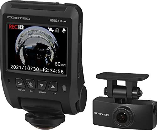 コムテック ドライブレコーダー HDR361GW 360°カメラで全方位録画+リヤカメラで車両後方を録画 microSDカードメンテナンスフリー対応 32GBmicroSDカード付属 日本製 3年保証 常時録画 衝撃録画 GPS 駐車監視 補償サービス2万円