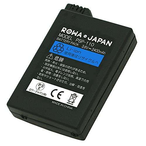 実容量高 PSP-1000 の PSP-110 互換 バッテリーパック ロワジャパン