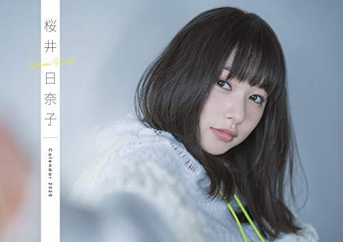 【Amazon.co.jp 限定】【Amazon.co.jp 限定特典/生写真付き】桜井日奈子カレンダー2020